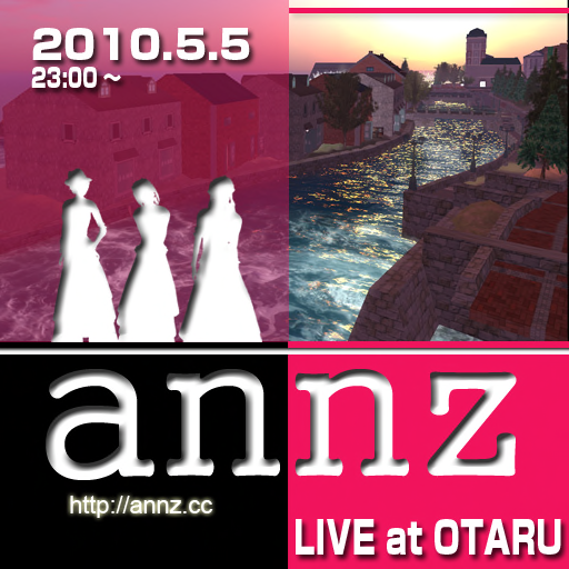 annz_100505_LIVE.png