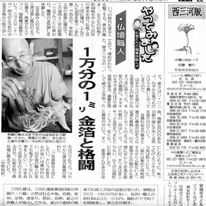 父記事 のコピー