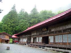 太陽寺宿坊