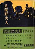 コピー ~ oooka-82