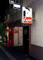 Lupin1.jpg