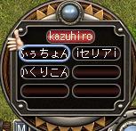 20050525021129.jpg