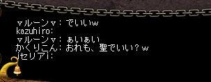 20050525021742.jpg
