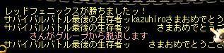 20050606074757.jpg