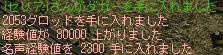 20050621030941.jpg