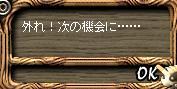 20050625042813.jpg