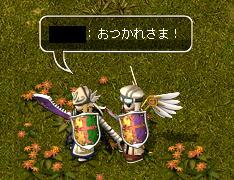 20050625065020.jpg