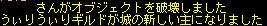 20050626021152.jpg