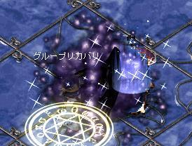 20050627035738.jpg