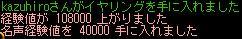 20050627035754.jpg