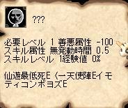 20050714024619.jpg
