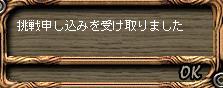 20050727003043.jpg