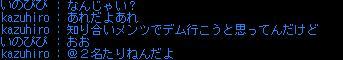 20050729005241.jpg