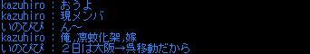 20050729005902.jpg