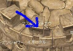 20050731031355.jpg
