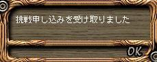 20050731031838.jpg