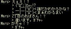 20050828052510.jpg