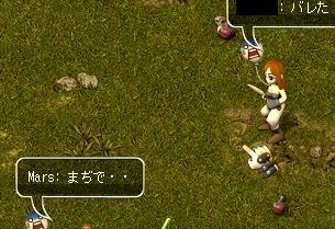 20050828052605.jpg
