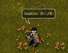 20050831015406.jpg