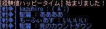 20050921050513.jpg