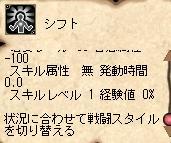 20051223092929.jpg