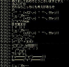 20051227174656.jpg