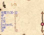 20051228121813.jpg