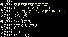 20060113151719.jpg
