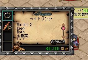 20060329002735.jpg