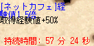 20060507013221.png