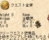 20060620032022.png