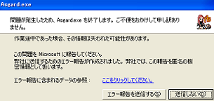 20070305222553.png