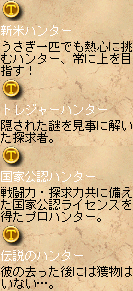 20070919230333.png