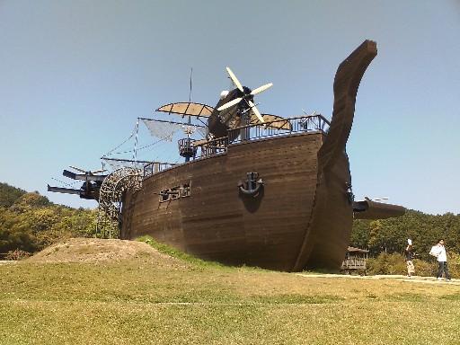 船のアスレチック・前方部