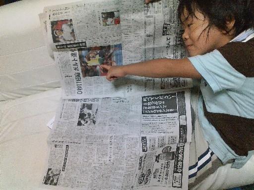 ちぃと新聞とボルトと・・・
