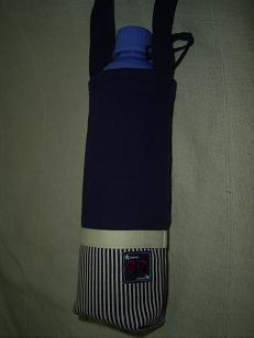 水筒カバー2