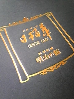 20080918194831