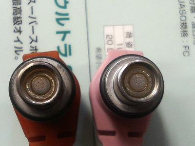 s-p1000028.jpg