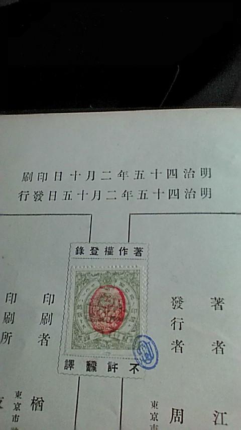 20101201151731.jpg