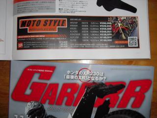 001_20111009171613.jpg