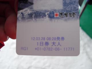 001_20120329175821.jpg