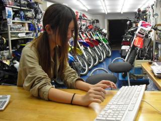 010_20110927201240.jpg