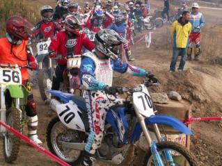 2009 MX