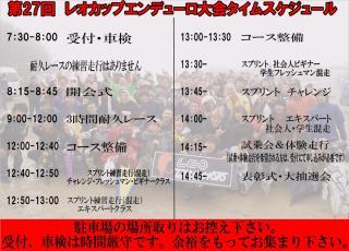 2011_time.jpg