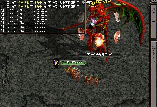 RedStone 10.09.06[27]