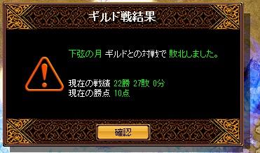 RedStone 10.09.06[54]