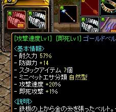 異次元1-1