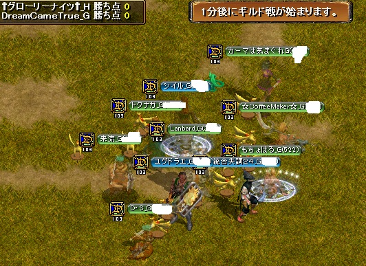 gv201101081.jpg