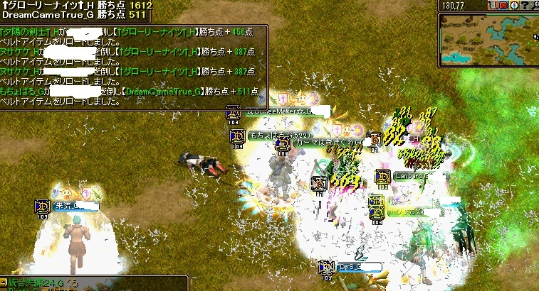 gv201101082.jpg