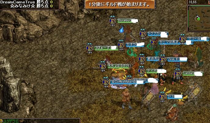 gv201101111.jpg
